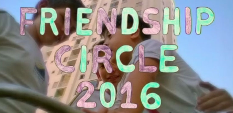 Friendship Circle 2016